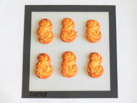 cotta シルパット(270×270)【洗える 繰り返し使用可 シリコンマット ベーキングシート ベーキングマット クッキー シート メッシュ シルパット 焼き菓子 お菓子作り 焼型 シリコン型 高品質】