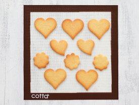 cotta シルパン(270×270) ベーキングマット クッキー シート メッシュ シルパット 焼き菓子 洋菓子 製菓・調理道具 お菓子作り 焼型 シリコン型 菓子道具 手作り おうち時間 ハロウィン クッキー作り かわいい おしゃれ カフェ 本格