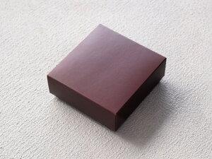 【少量販売】RSトリュフケース ネーフル(茶) 4ケ用