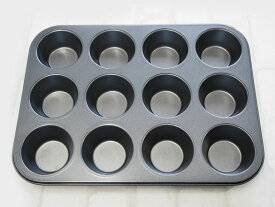 ティファニー 大判マフィン型(12個取) マフィンカップ 焼き型 焼型 ケーキ型 マドレーヌ フィナンシェ 焼き菓子 洋菓子 ケーキ ケーキ作り お菓子作り くっつきにくい 道具 菓子道具 手作り おうち時間 ハロウィン パン作り かわいい おしゃれ カフェ 本格