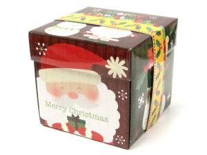 クリスマスニットベルトBOX