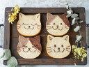 【cotta手作りキット】ミックス粉で簡単!三毛猫パン