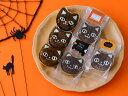 【送料無料】cotta手作りキット ハロウィンねこ ガトーショコラ ラッピング付き ケーキキット お菓子キット