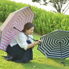 \期間限定タイムセール中/さかさ傘 逆さ傘 雨傘 長傘 日傘 レディース 傘 折りたたみ傘 梅雨 逆折式 柄物 無地 日用品 大人 雨具 晴雨兼用 かわいい 可愛い おしゃれ 濡れない 反対傘 逆さまの傘