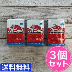 【まとめ売り 送料無料】サフ インスタントドライイースト 125g(赤) 3個セット