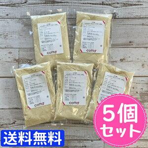 【まとめ売り 送料無料】生 アーモンドプードル 200g × 5個 1kg分 アーモンドパウダー アイシング アシングクッキー 材料