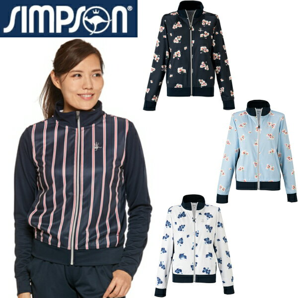 シンプソン(Simpson) テニスウェア レディース スプリング サマー ジャケット STW-92400