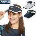 シンプソン (Simpson) テニス ゴルフ レディース バイザー 日よけ 日焼け防止 UVカット サンバイザー 送料無料 STA-C09