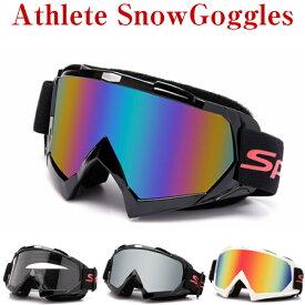 スノー ゴーグル スキー スノボー 【 メガネ併用可 】 ウィンタースポーツ バイク モトクロス