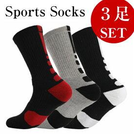 スポーツソックス 中厚地 アウトドア トレッキング メンズ 靴下 アウトドア 送料無料 メール便