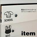 収納ラベル ラベルシール 洋服 切り文字 ママ楽ラベル 6×6cm item