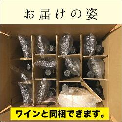 マリアージュデリチーズ&オリーブ(パンチェッタ)150g日本【ソムリエ】【ワインおつまみ】