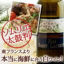 限定価格!マス・サン・ローラン・ブラン マス・サン・ローラン 2012年 フランス ラングドック&ルーション 白ワイン …