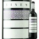 ヴィネム・ティント ヴィネルジア スペイン アラゴン 赤ワイン ミディアムボディ プレゼント ソムリエ