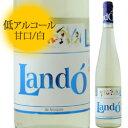 ランド・デ・アルスピデ・ブランコ ボデガス・アルスピデ NV スペイン カスティーリャ・ラ・マンチャ 白ワイン(低ア…