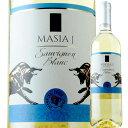 マジア・J・ソーヴィニョン・ブラン アルケミー・ワインズ 2018年 スペイン カスティーリャ・ラ・マンチャ 白ワイン …