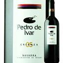限定価格!ペドロ・デ・イヴァル・クリアンサ ボデガス・ヴァルサクロ 2005年 スペイン ナヴァーラ 赤ワイン フルボデ…