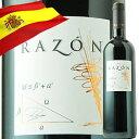 ラソン ボデガス・ヴァルサクロ 2010年 スペイン ラ・リオハ 赤ワイン フルボディ 750ml 【12本単位のご購入で送料無…