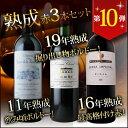 クーポン 赤ワイン プレゼント