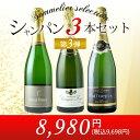 シャンパン プレゼント
