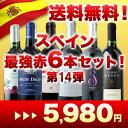 スペイン 赤ワイン プレゼント ソムリエ