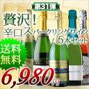スパークリングワイン スパークリングワインセット プレゼント