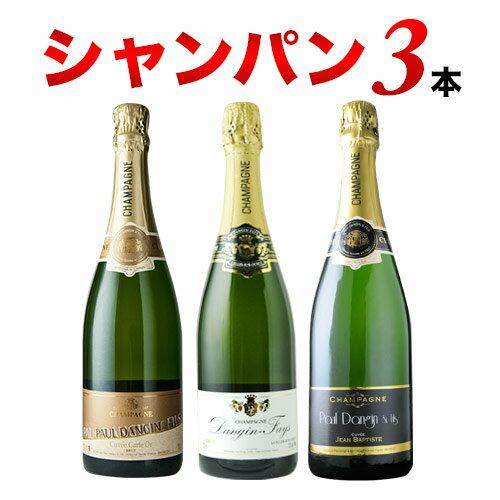 シャンパン3本セット 第5弾 シャンパンセット【12本単位のご購入で送料無料/ギフト・プレゼント対応可】【ギフト ワイン】