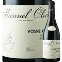 ヴォーヌ・ロマネ・レ・ダモード ドメーヌ・マニュエル・オリヴィエ 2016年 フランス ブルゴーニュ 赤ワイン フルボデ…