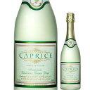 カプリース NV 南アフリカ ノンアルコールスパークリングワイン 750ml【12本単位のご購入で送料無料/プレゼント対応可…