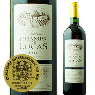 Limited time price! [2010] Chateau Champs de Lucas Bordeaux France (750 ml red wine)