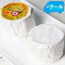 シャウルス AOP 約250g CHAOURCE フランス チーズ(白カビタイプ) 【YDKG-t】【ソムリエ】【ワイン おつまみ】