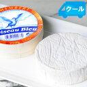 カマンベール パストリゼ 約250g CAMEMBERT PASTEURISE フランス チーズ(白カビタイプ) 【YDKG-t】【ソムリエ】【ワイン おつまみ...
