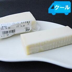コンテ・エクストラ(6ヶ月熟成) AOP 約50g フランス チーズ(ハードタイプ) 【ソムリエ】【ワイン おつまみ】【お中元】