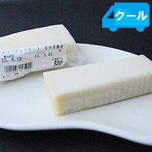 コンテ・エクストラ(6ヶ月熟成) AOP 約50g フランス チーズ(ハードタイプ) 【ソムリエ】【ワイン おつまみ】