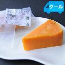 ミモレット・エクストラ・ヴィエイユ(18ヶ月熟成) 約50g フランス チーズ(ハードタイプ) 【YDKG-t】【ソムリエ】【ワイン おつまみ】
