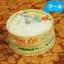 モンドール AOP 約350g MONT D'OR フランス チーズ(ウォッシュタイプ)バドーズ社【ソムリエ】【ワイン おつまみ】【お歳暮 ギフト】