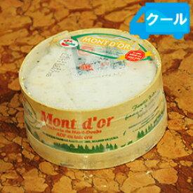 クール便限定!モンドール AOP 約400g MONT D'OR フランス チーズ(ウォッシュタイプ)バドーズ社【ソムリエ】【ワイン おつまみ】【家飲み】【ハロウィン】