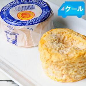 ラングル AOP 約180g LANg RES フランス チーズ(ウォッシュタイプ) 【ソムリエ】【ワイン おつまみ】
