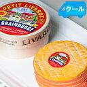 プティ・リヴァロ AOP 約250g PETIT LIVAROT フランス チーズ(ウォッシュタイプ) 【YDKG-t】【ソムリエ】【ワイン おつまみ】