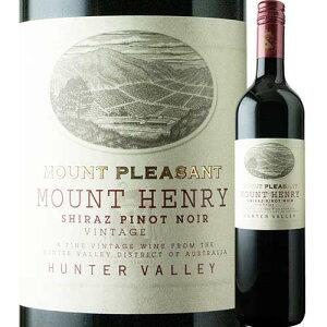マウント・プレザント・マウント・ヘンリー・シラーズ‐ピノ・ノワール マクウィリアムズ・ワイン・グループ 2017年 オーストラリア ハンターバレー 赤ワイン フルボディ 750ml【12本単位の