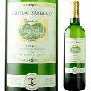 シャトー・ダリコー・ブラン 2015年 フランス ボルドー 白ワイン 750ml【12本単位のご購入で送料無料/ギフト・プレゼ…