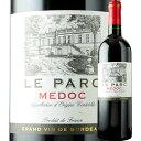 【SALE】特価!ル・パルク 2017年 フランス ボルドー メドック 赤ワイン フルボディ 750ml【12本単位のご購入で送料無料/ギフト・プレ…