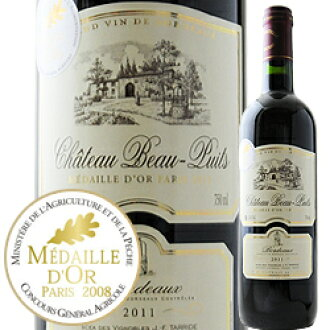 France Bordeaux Chateau Beau Puits [2011] (750 ml red wine)