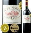 シャトー・トゥティジャック 2011年 フランス ボルドー 赤ワイン ミディアムボディ 750ml【12本単位のご購入で送料無…