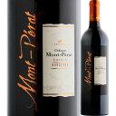 シャトー・モン・ペラ ルージュ 2015年 フランス ボルドー 赤ワイン フルボディ 750ml【神の雫】【12本単位のご購入で…