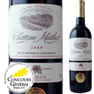 [2009]Chateau マティオフランス Bordeaux (750 ml of red wine)