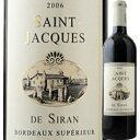 ポイント サン・ジャック・ド・シラン フランス ボルドー 赤ワイン プレゼント ソムリエ