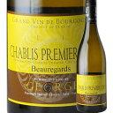 シャブリ・プルミエ・クリュ・ボールガール ドメーヌ・ジョルジュ 2015年 フランス ブルゴーニュ 白ワイン 辛口 750ml…