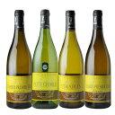 ドメーヌ・ジョルジュ シャブリ4本セット 送料無料 白ワインセット プルミエクリュ2本入り豪華セット【ギフト ワイン…