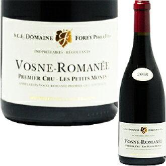 [2008] Vosne Romanée Premier Cru du Petit Mont Foret-Pere-et-Fiss Burgundy France (750 ml red wine)